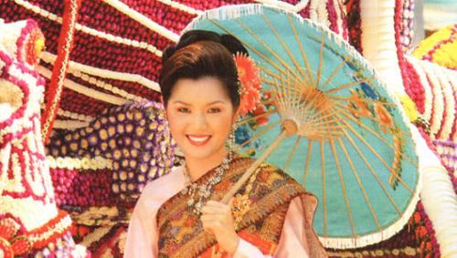 Улыбка Тайского Сиама