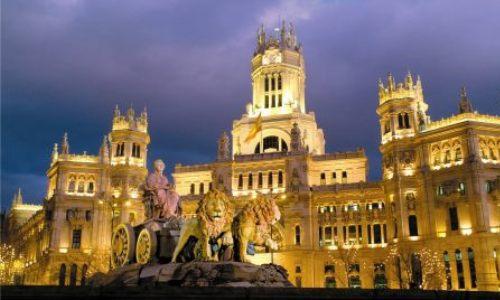Мадрид - золотое сердце Европы