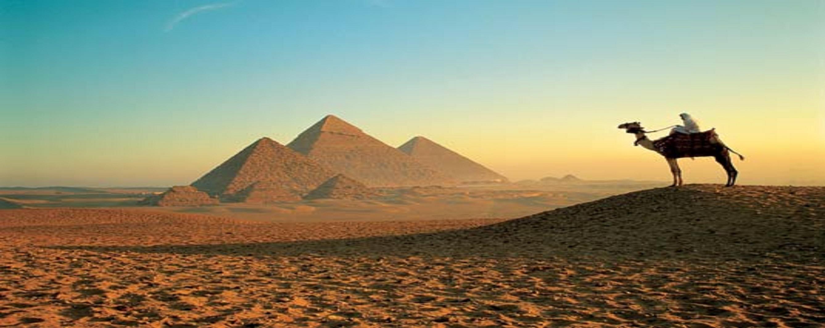 Египетские каникулы невероятны